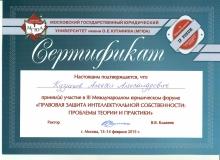 Sertifikat-IPForum-2015