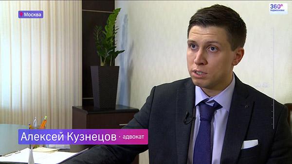 Адвокат Алексей Кузнецов и Почта России