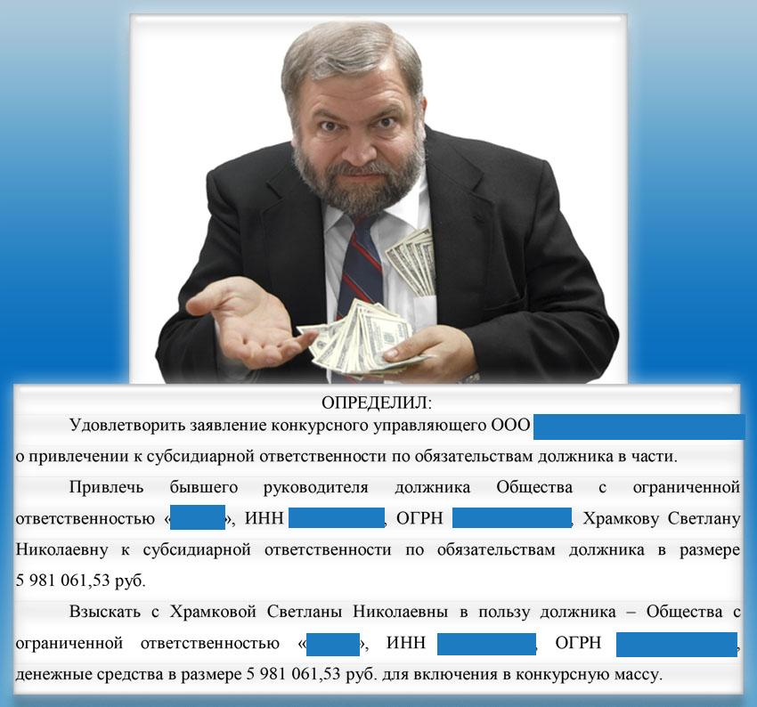 Взыскание с Храмковой при участии адвоката Кузнецова А.А.