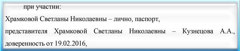 при участии Кузнецова А А