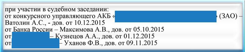 при участии адвоката Кузнецова А А в судебном заседании