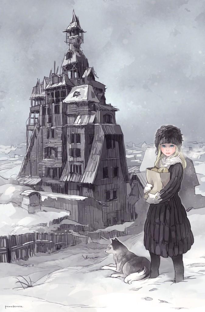 дом Сутягина